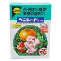 [殺菌剤]ベンレート水和剤